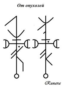 Opuh-8